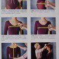 تعلمي الخياطة من الألف الي الياء من خلال هذا الكتاب المصور - منتديات شبكة حياة