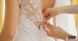 جهاز العروسة