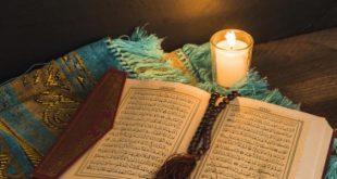 مدة الموضوع لنهاية شهر رمضان