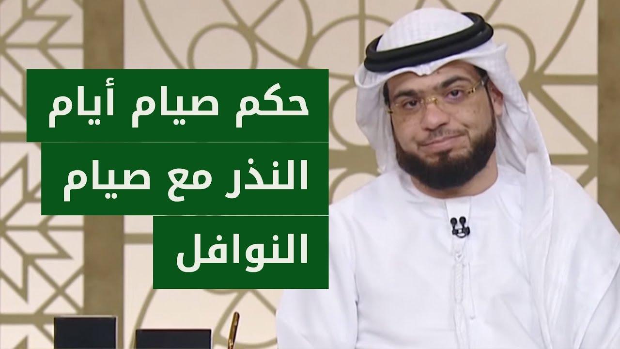 صدى البلد: هل يجوز جمع صيام النذر او القضاء مع صيام النوافل؟.. داعية يرد