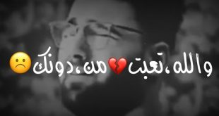 Dumooa Tahseen – Al Hawa Al Hab (Exclusive) |دموع تحسين - الهوى الهاب  (حصريا) |2019 - YouTube