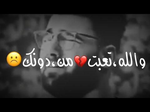 صورة تكفون يااهل جده والله تعبت 1238