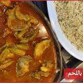 مرق بامية مع اللحم على طريقة بنت الهاشمي - YouTube