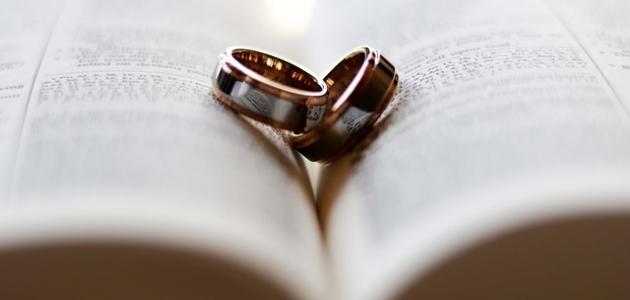 أحلي كلمات عيد الزواج