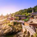 كوريا الجنوبية سياحة