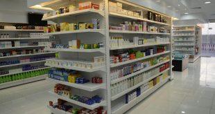 الله يوفقكم ابي ارخص محلات بيع المواد الغذائيه
