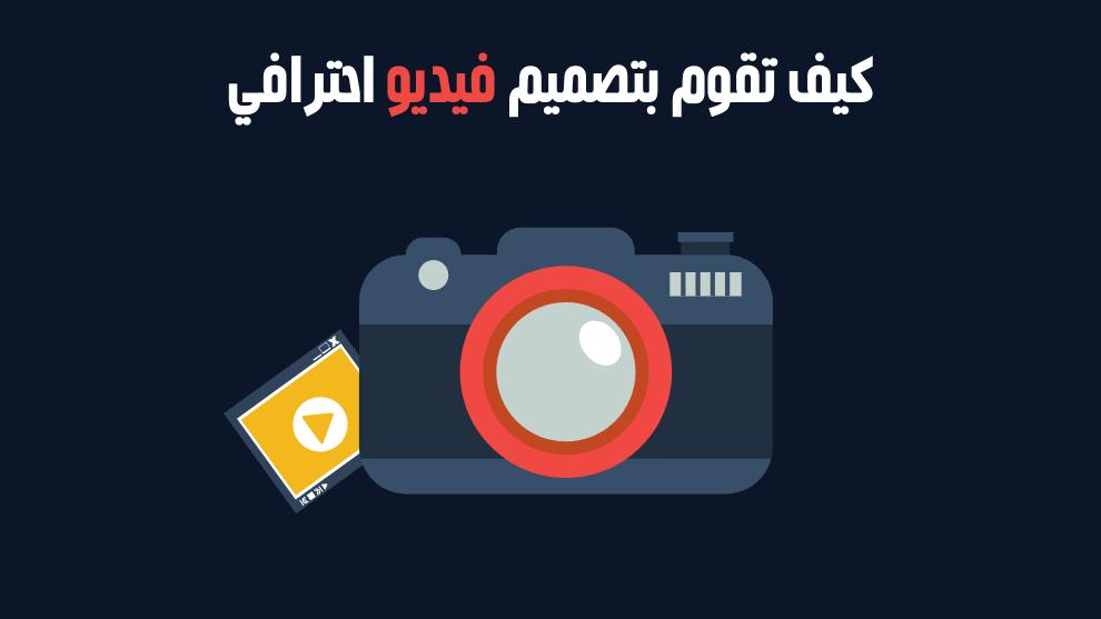 صورة طريقة تصوير وتعديل صور اعمالكم قبل عرضه 1370 2