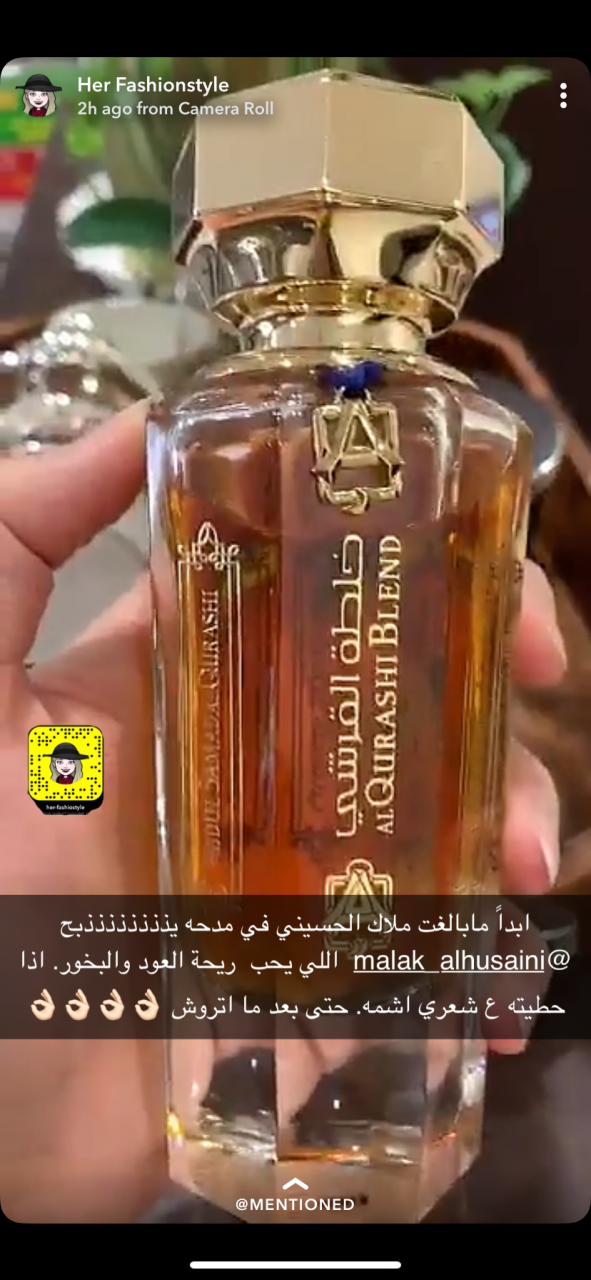 400 Best عطور images in 2020 | perfume, lovely perfume, fragrances perfume
