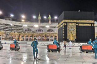 تكثيف التعقيم داخل المسجد الحرام ومَرافقه