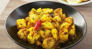 بطاطس بالخلطه الهنديه من مطبخي بالصور