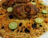 صورة الخطوة 9 من وصفة الرز البخاري