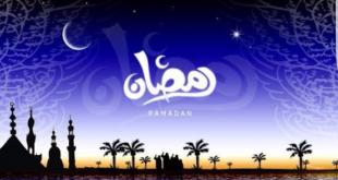 تعالي قولي لنا نظامك في شهر رمضان المبارك عسى الله يبلغنا اياه